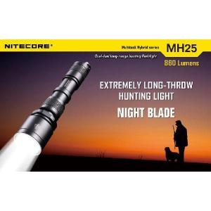 NITECORE MH25 【CREE XM-L U2 搭載 / CR123×2本 or 18650】|holkin