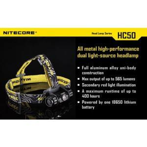 経済的な充電式タイプ NITECORE ナイトコア HC50 LEDヘッドランプ|holkin