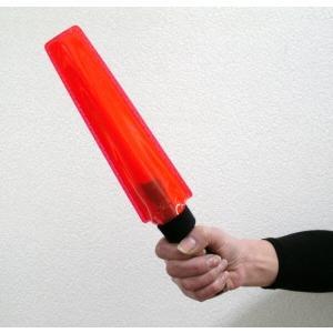 OLIGHT Magic wand : Red オーライト マジック・ワンド:レッド holkin