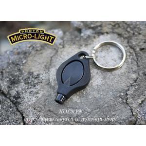 Photon Micro-Light Covert Nose LED:白 フォトン マイクロ・ライト カバー・ノーズ 【本体色:ブラック】|holkin
