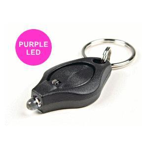紫色LED搭載 Photon Micro-Light 2 LED:PURPLE フォトン マイクロ・ライト 2 LED:紫|holkin