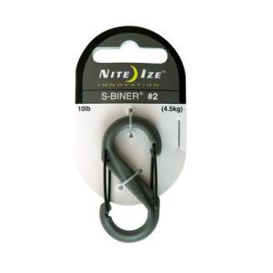 NiteIze S-Biner Plastic, Size #2, Foliage Green with Black Gates:SBP2-03-26BG:NIZ-SP-034|holkin