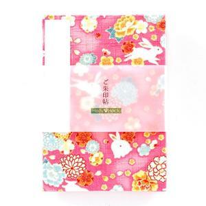 朱印帳(納経帳)は神社や寺院でご朱印を頂く帳面になります。表紙はピンク地に華やかなうさぎ柄。お花は桜...