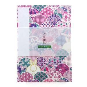 朱印帳(納経帳)は神社や寺院でご朱印を頂く帳面になります。扇模様を和柄の手毬に見立て、その中にうさぎ...