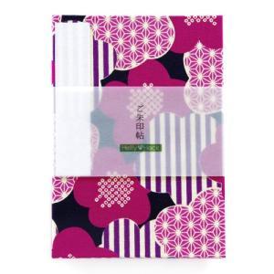 朱印帳(納経帳)は神社や寺院でご朱印を頂く帳面になります。表紙は和風の梅の花が大胆にデザインされたも...