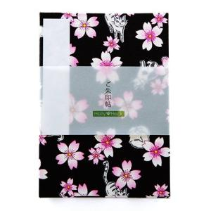 朱印帳(納経帳)は神社や寺院でご朱印を頂く帳面になります。御朱印帳の紙は日本の多くの神社仏閣のご朱印...