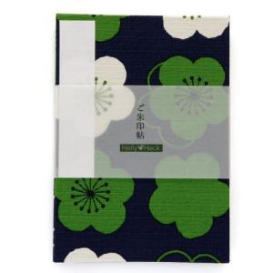 朱印帳(納経帳)は神社や寺院でご朱印を頂く帳面になります。紺地に大きな梅の柄。緑と白の梅の花が「和」...