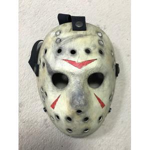 ジェイソン 13日の金曜日 ホッケーマスク リメイク版 プロップレプリカ ファイバーグラス製(取り寄せオーダー)