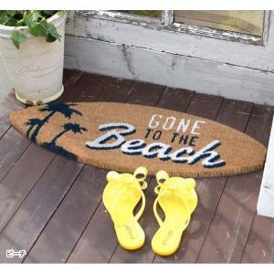 ハワイアン雑貨/インテリア/ハワイアン 雑貨 ココナッツ 玄関マット(サーフボード/ビーチ) 屋外用 コイヤーマット ハワイ お土産 インテリアの写真
