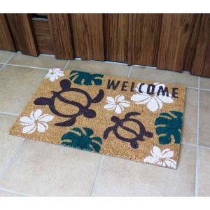 ハワイアン 雑貨 インテリア ココナッツ 玄関マット(フロートホヌ) 屋外用 コイヤーマット ハワイアン雑貨|holoholo