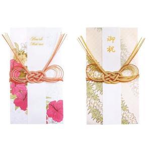 ハワイアン雑貨 ハワイ 雑貨 マウナロア ハワイアン 祝儀袋 のし袋 お祝い袋 ハワイ 雑貨 ハワイ...
