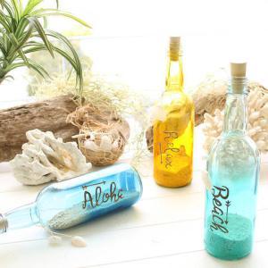 砂浜を瓶に閉じ込めたようなシェルボトルです。  お部屋に飾れば、マリンの空間を演出してくれます。  ...