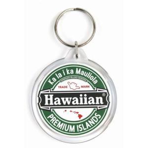 ハワイアン雑貨 ハワイ 雑貨 ハワイアン アイランドデザイン キーホルダー (Hawaiian) ハワイアン雑貨 ハワイ お土産 holoholo
