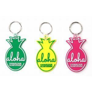 ハワイアン雑貨 ハワイ 雑貨 ハワイアンアイランドデザイン HID ハワイアン パイナップル aloha キーホルダー ラバー素材 ハワイアン 雑貨 ハワイ お土産 holoholo