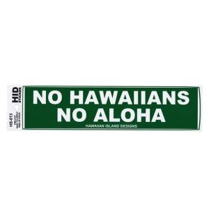 ハワイアン インテリア ハワイアン 雑貨 HID アイランドデザイン ステッカー(NO HAWAIIANS) メール便対応可 ハワイアン雑貨 holoholo