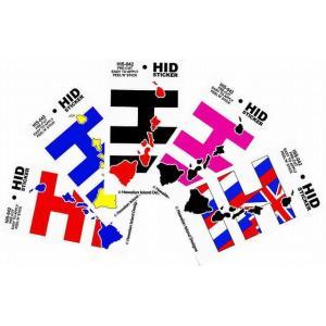 ハワイアン ハワイアン 雑貨 HID アイランドデザイン ステッカー(HI-ハワイ州) メール便対応可 ハワイアン雑貨 holoholo