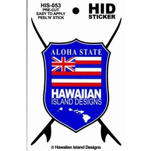 ハワイアン ステッカー デカール シール HID (ALOHA STATE ハワイ州 エンブレム) メール便対応可 ハワイ雑貨  ハワイ お土産 ハワイアン 雑貨 インテリア holoholo