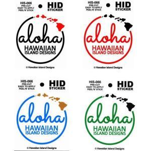 ハワイアン ステッカー デカール シール HID (aloha-ハワイ州) メール便対応可 ハワイアン雑貨  ハワイ お土産 ハワイアン インテリア ハワイアン 雑貨 holoholo