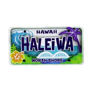 ハワイアン雑貨 マグネット 2D立体デザイン おしゃれマグネット ライセンスプレート(HALEIWA) メール便対応可 磁石 冷蔵庫 ホワイトボード|holoholo