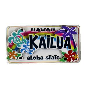 ハワイアン雑貨 マグネット 2D立体デザイン おしゃれマグネット ライセンスプレート(KAILUA) メール便対応可 磁石 冷蔵庫 ホワイトボード|holoholo