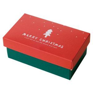 X'mas ギフト用 クリスマス ギフトボックス|holoholo