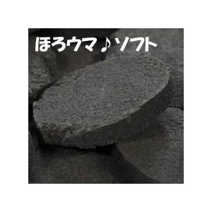 【お試し送料無料】ほろウマ♪ソフト竹炭おから100%クッキー(200g)食事の糖分・油・カロリーをキ...