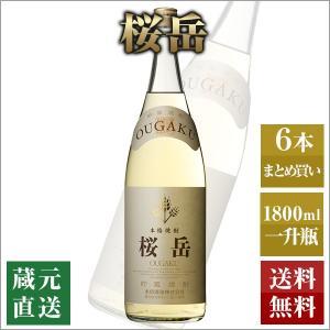 麦焼酎 6本セット/桜岳 一升瓶 25%|hombo