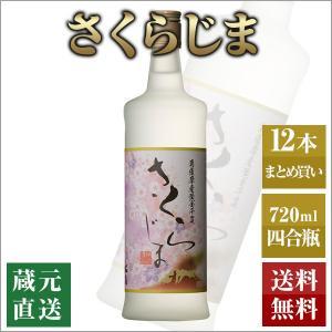 芋焼酎 12本セット/さくらじま 四合瓶 25% セット|hombo