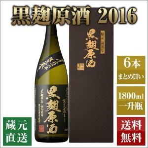 芋焼酎 6本セット/黒麹原酒 2014 一升瓶 37% 化粧箱入り|hombo