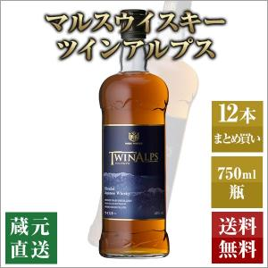 ウイスキー 12本セット/ツインアルプス 洋酒 40%|hombo