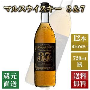 ウイスキー 12本セット/3&7 720ML 39% マルス|hombo