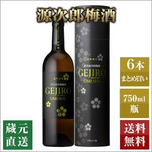 梅酒 6本セット/源次郎梅酒 750ML 19% 限定|hombo