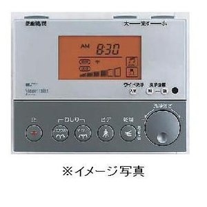 サティス DV117A用壁リモコン 354-1057A LIXIL(INAX) トイレ home-design