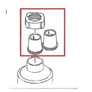 ネポン パールトイレ部品 点滴エレメント2個入りキャップ付|home-design