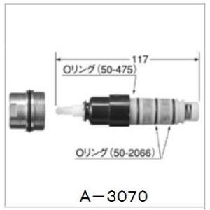 BF-M145T用温度調節部 A-3070 home-design