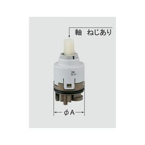 シングルレバーヘッドパーツ部 A-3830 home-design
