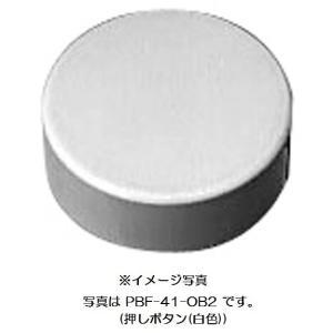 押しボタン(金属製) AB-PB4(G)ASSY|home-design