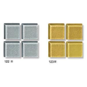A CUBE aキューブ 25角紙貼り  ブライト ACB-25-○○(色番:○○)|home-design
