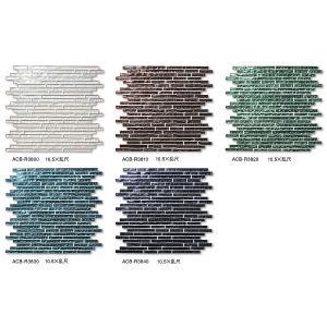 ICY GLASS  アイシィグラス  10.5×乱尺裏ネット貼り  ACB-R○○(色番:○○)|home-design