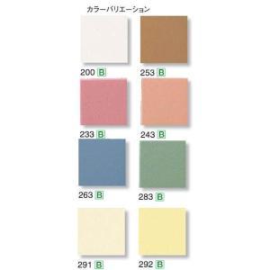 アコルディM 50mm角紙張り(バラ) ADM-155M/○|home-design