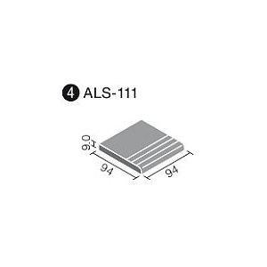 アレス 100mm角段鼻 ALS-111/○|home-design