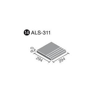 アレス 300mm角段鼻(バラ) ALS-311/○|home-design