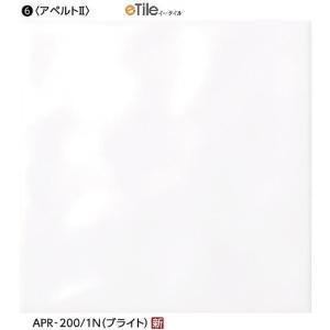 APR-200/1N(ブライト) アペルト2 200mm角平(レリーフ) ホワイトタイルコレクション2 LIXIL(INAX) |home-design