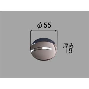 PBF-9R/CH用密閉フタ B21-SVAR2|home-design