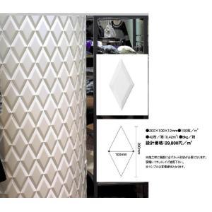 ブリリアントシリーズ/ブライトホワイト|home-design