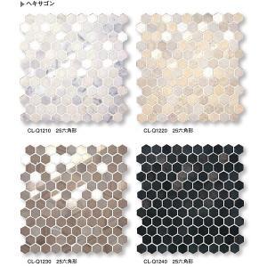 SANGOKUSEKKI 三国石記  25六角形裏ネット貼り  CL-Q○○(色番:○○)|home-design