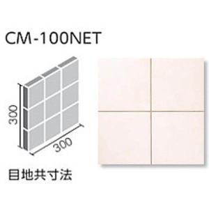 セラマット・ネオ 100mm角ネット張り CM-100NET/1 home-design