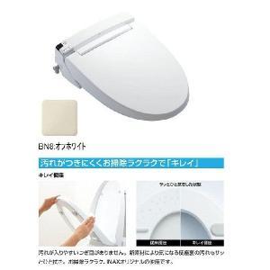 シャワートイレKAシリーズ CW-KA21/BN8(オフホワイト) home-design
