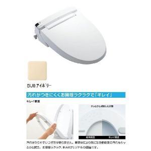 シャワートイレKAシリーズ 壁リモコン付 CW-KA21/BU8 home-design