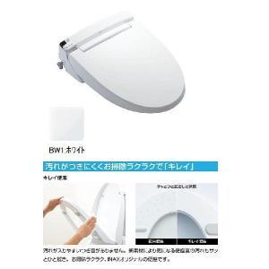 シャワートイレKAシリーズ CW-KA21/BW1(ピュアホワイト) home-design